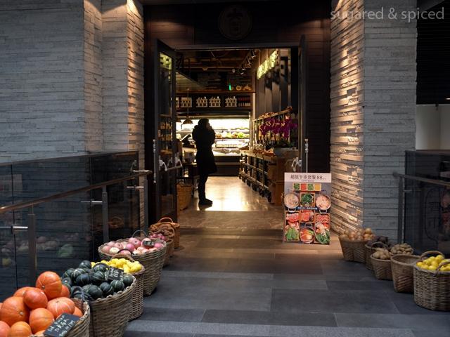 Shanghai Qimin Organic Hotpot Market 齊民市集 Sugared Amp Spiced